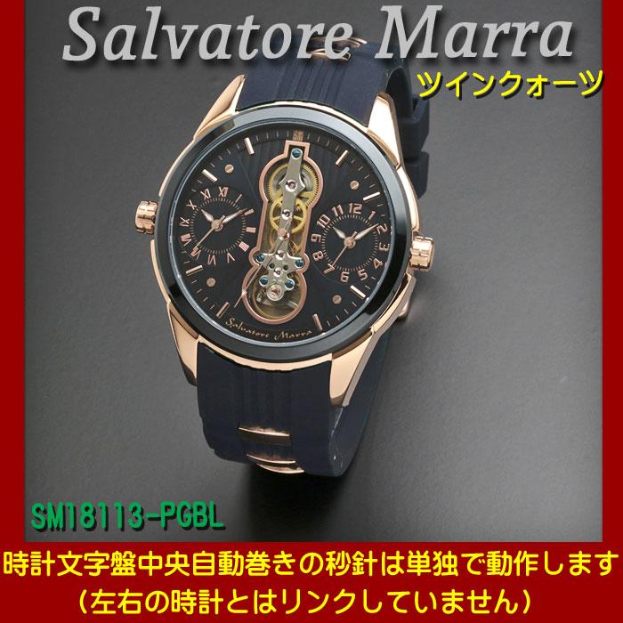 腕時計メンズ 【Salvatore Marra】サルバトーレマーラ ツイン(デュアル)クォーツ ラバー×ステンレスベルト SM18113-PGBL画像4