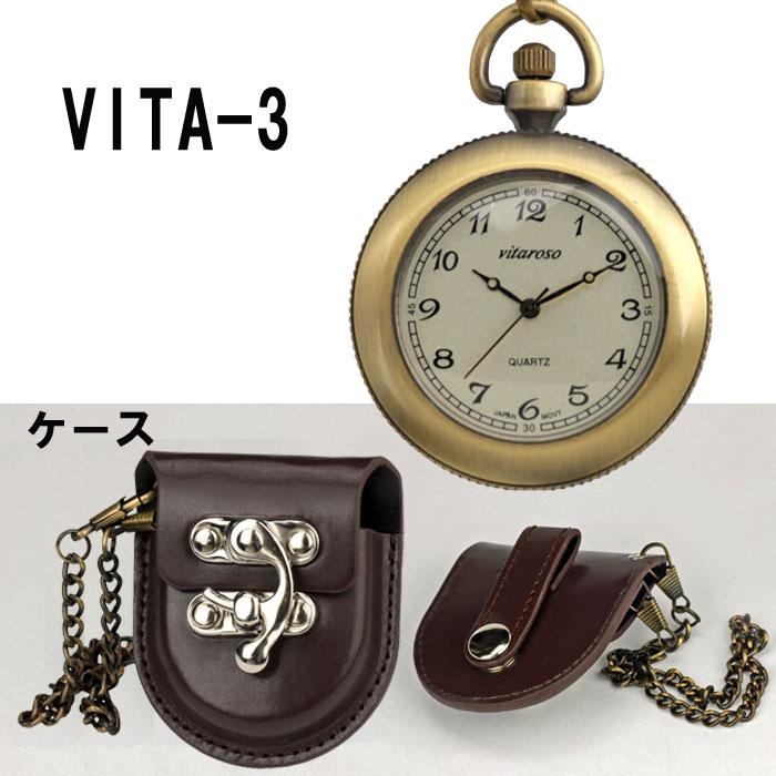 蔵出し特価 懐中時計 ポケットウオッチ VITAROSO ケース付き 画像4