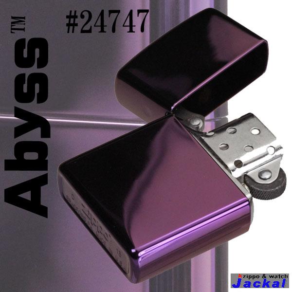 zippo(ジッポーライター) 24747 アビス 画像2