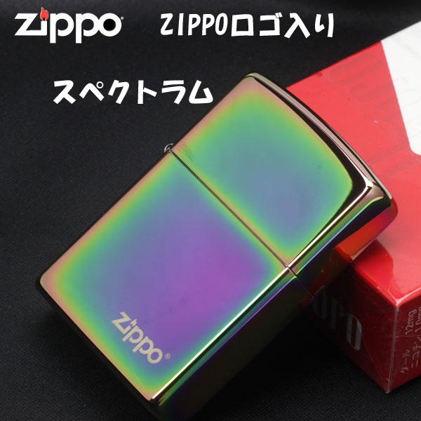 zippo(ジッポーライター)151SPECTRUM(スペクトラム)ZIPPOロゴ入り #151ZL 画像2