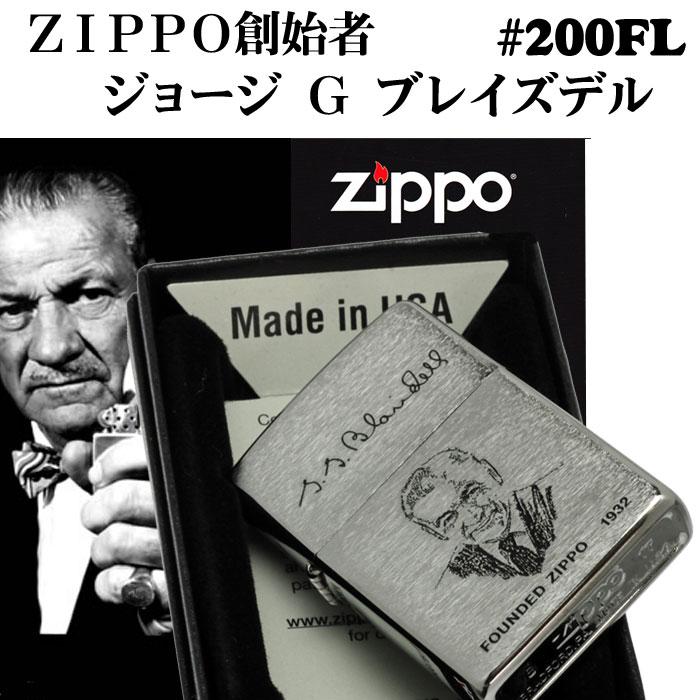 zippo(ジッポーライター)FOUNDER'S ジッポー創業者 ブレイズデル Brushed Chrome 200FL 画像2