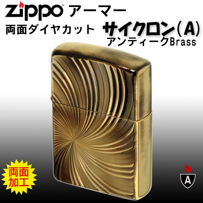 zippo(ジッポーライター)アーマー両面ダイヤカット サイクロン A アンティークブラス D/C CYCLONE (A) 画像2