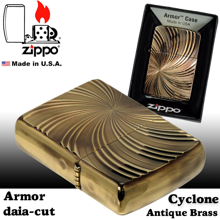 zippo(ジッポーライター)アーマー両面ダイヤカット サイクロン A アンティークブラス D/C CYCLONE (A) 画像4