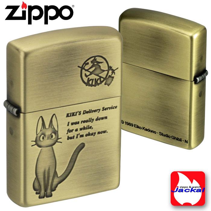 zippo(ジッポーライター)スタジオジブリ ジッポー 魔女の宅急便 ジジ 2 画像3