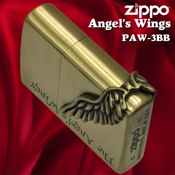 zippo(ジッポーライター)エンジェルウイング サイドメタル 天使の翼 ブラス古美 PAW-3BB 画像2