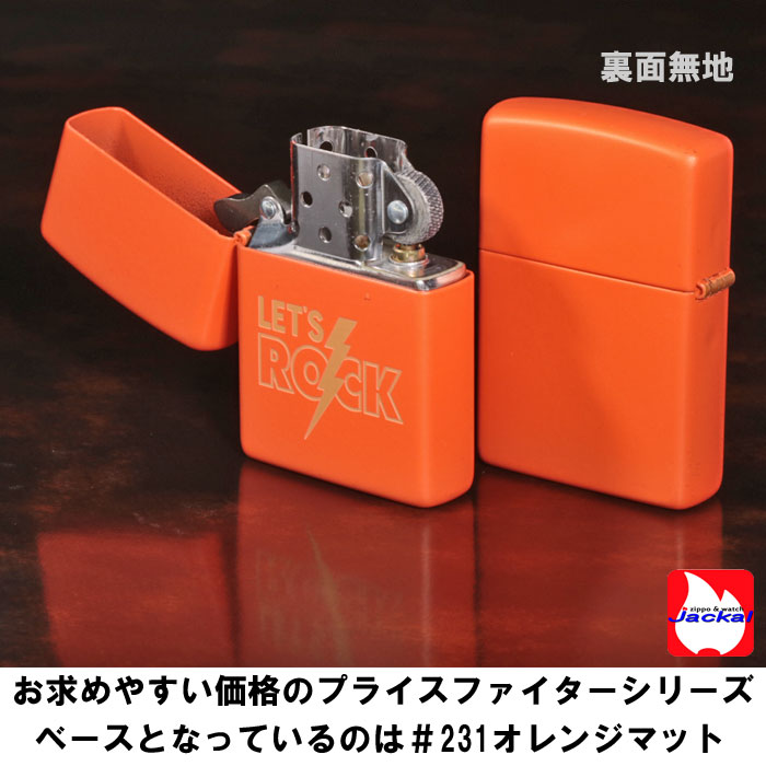 ZIPPO/Zippo Price Fighter2019  #29925 Orange Matte画像3