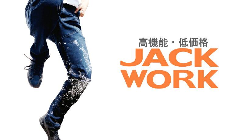 jackwork