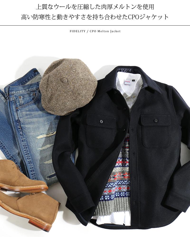 Su fidelity cpo melton jacket for Fidelity cpo shirt jacket