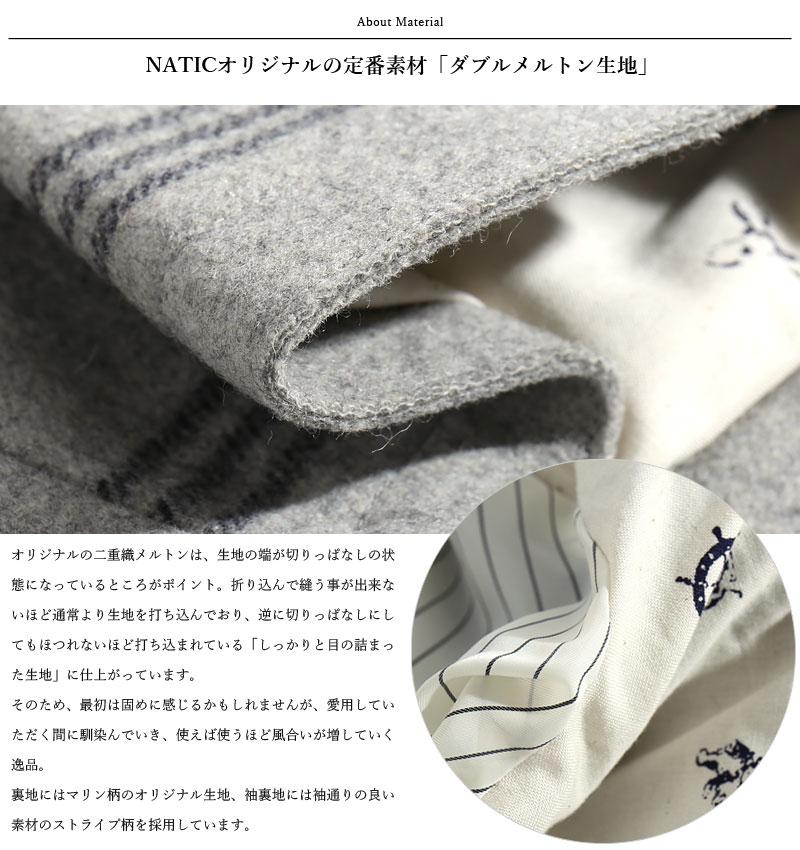 NATIC