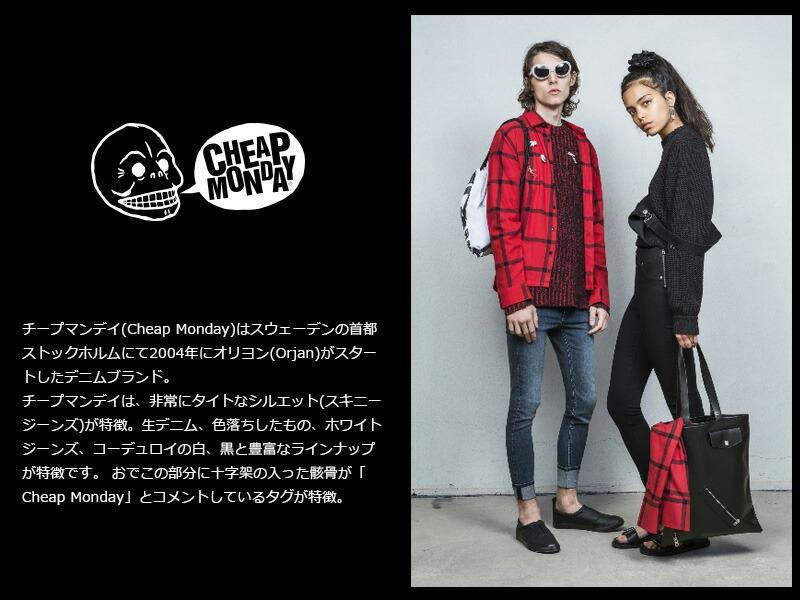 【楽天市場】[SALE]CHEAP MONDAY/チープマンデー コクーンダウンジャケット Cocoon ...
