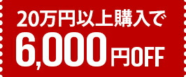 6000OFF
