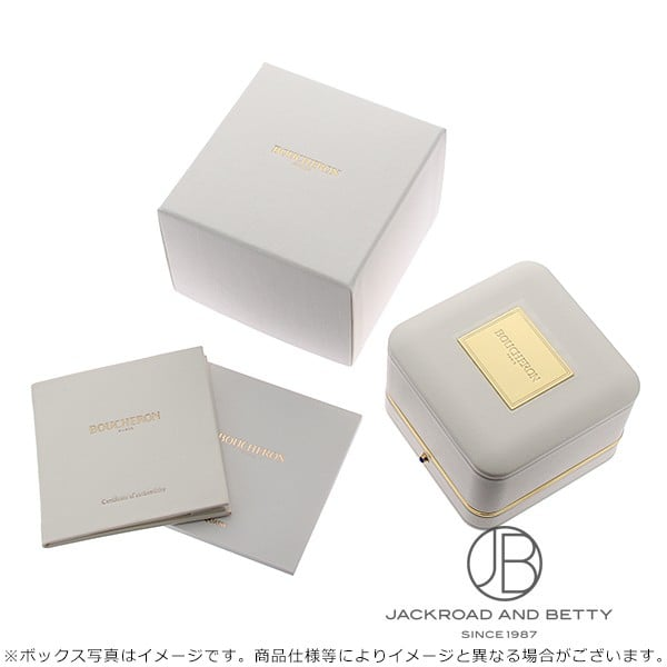 64cea72d0d ブシュロン BOUCHERON キャトル ホワイト リング PG #52 JAL00238 【新品 ...