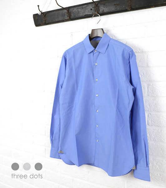 three dots(スリードッツ) コットン 長袖 レギュラーシャツ・SO239M  #threedots