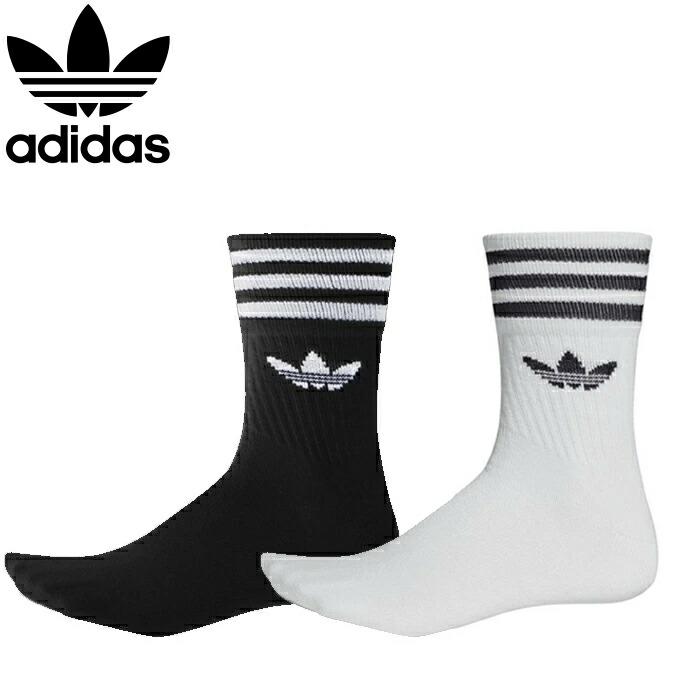 【adidas Originals】アディダス オリジナルス
