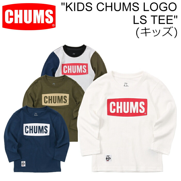 【CHUMS】チャムス