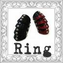レザーリング 指輪各種