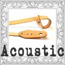 アコースティック用ギターストラップ