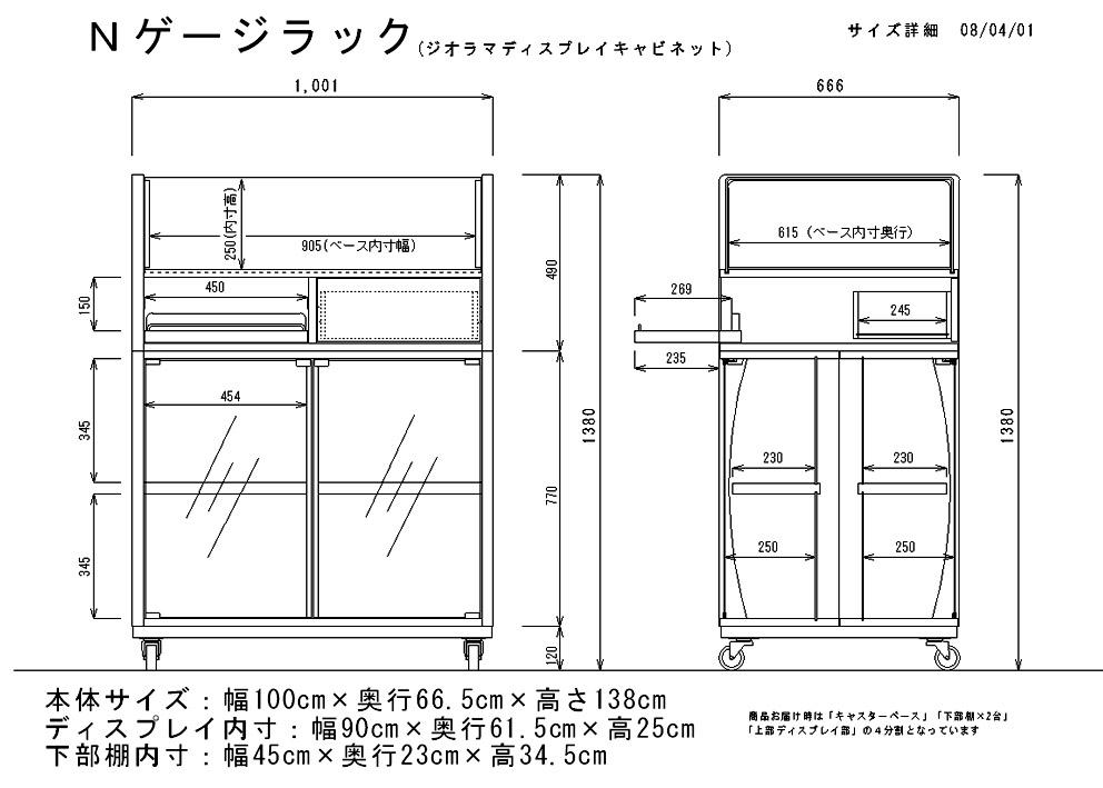 jajan-r | Rakuten Global Market: ジオラマディス display cabinet ...