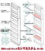 製品イメージ画像