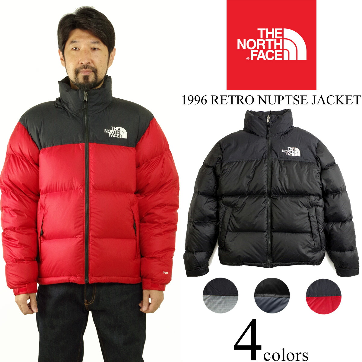 671285d210 Jalana  North Face THE NORTH FACE 1996 レトロヌプシジャケット (non ...