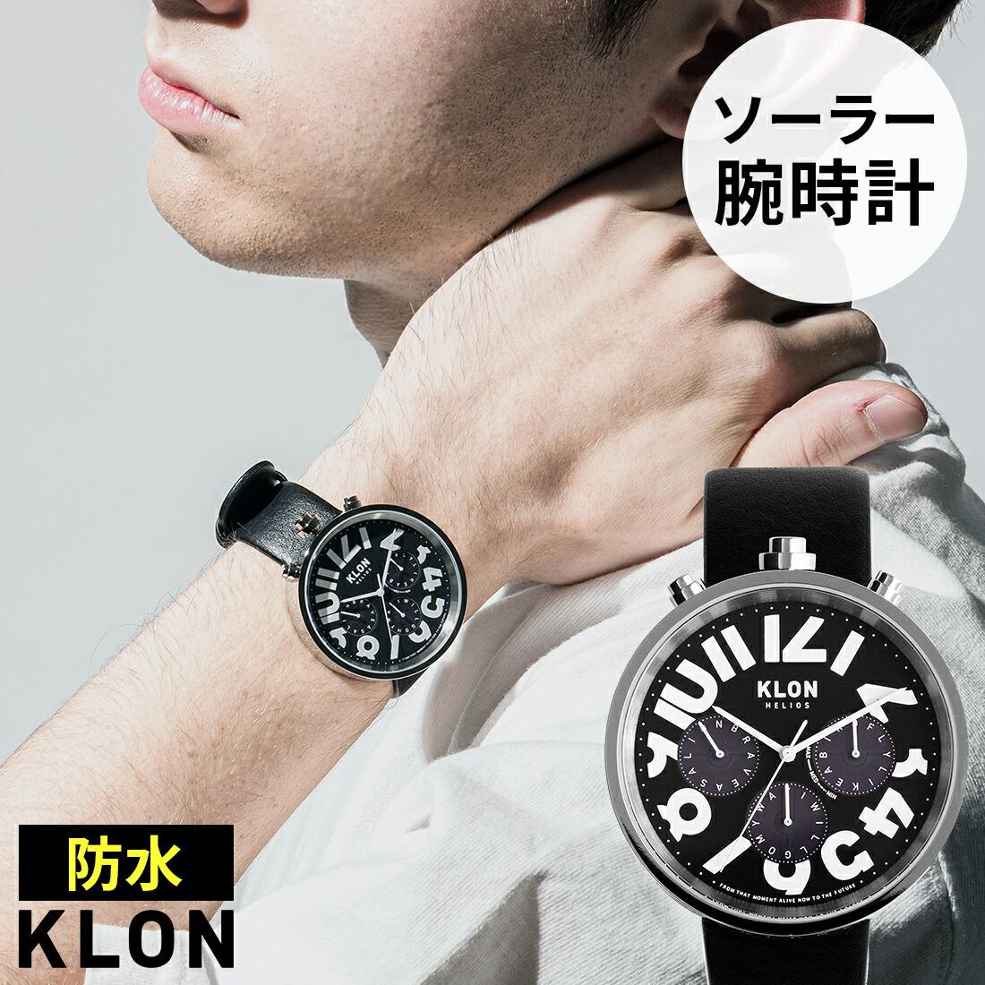 アウトドア腕時計