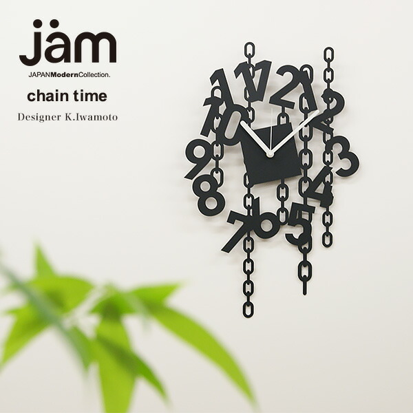 chain time