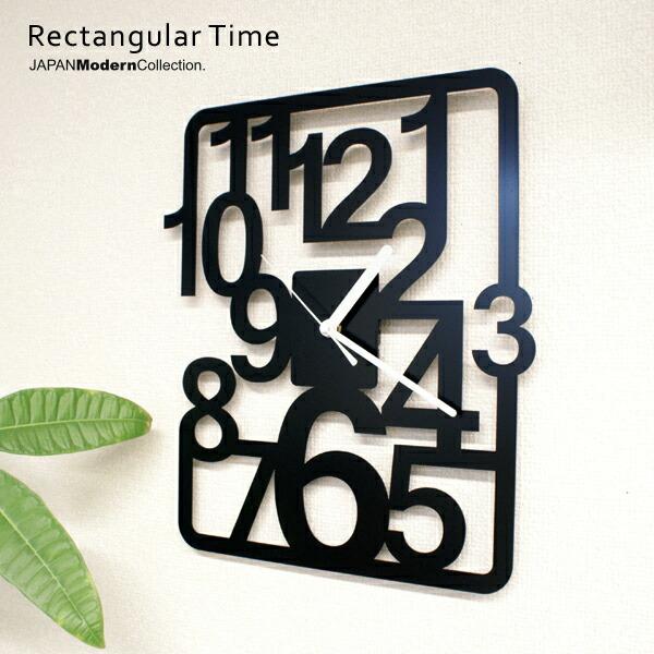 Rectangular Time