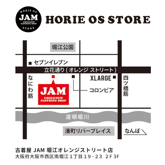 古着屋 JAM 堀江店 地図
