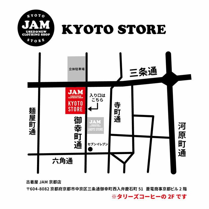 古着屋JAM京都店地図