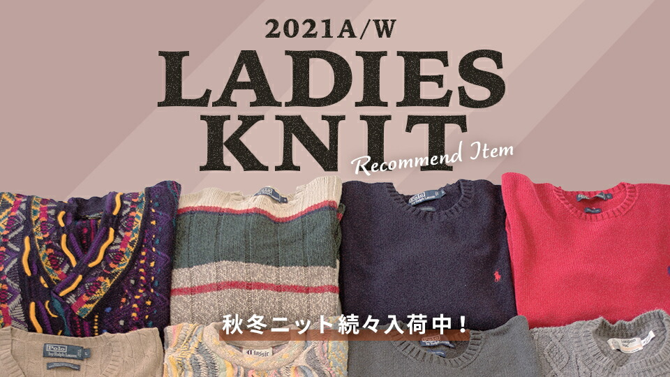 2021 A/W Recommend Item -LADIES KNIT-