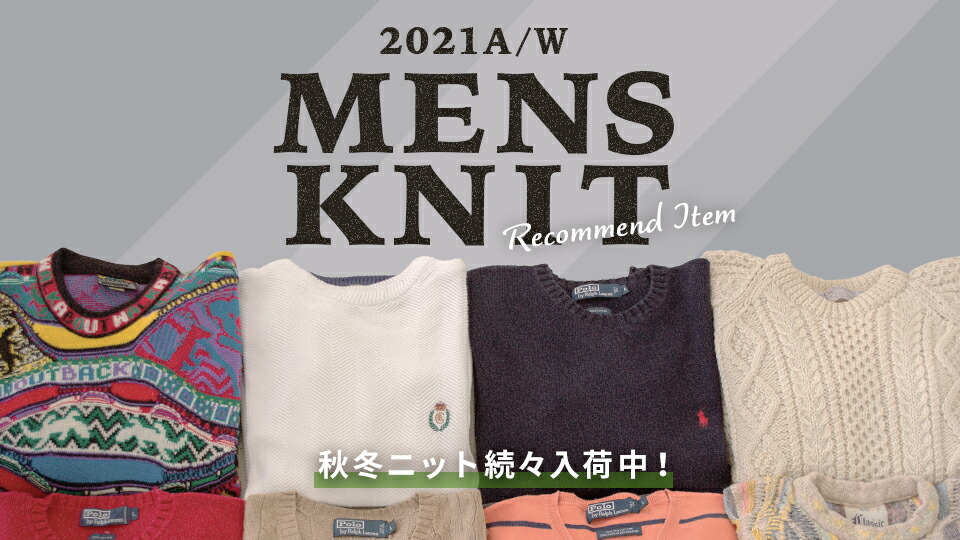 2021 A/W Recommend Item -MENS KNIT-