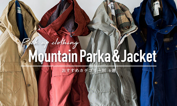 "Pick up clothing""Mountain Parka&Jacket"""