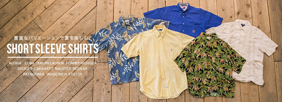 ヴィンテージ 古着半袖シャツの通販 メンズ