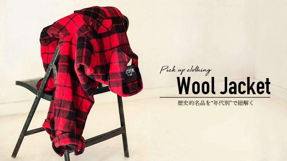 "Pick up clothing""Wool Jacket"""