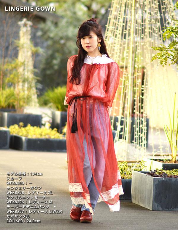 VINTAGE CLOTHING JAM | Rakuten Global Market: Satin lingerie gown ...