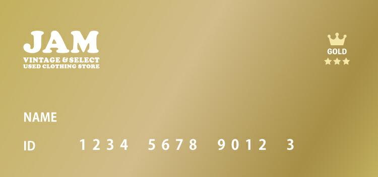 ゴールド会員メンバーズカード