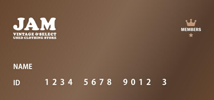 メンバーズ会員メンバーズカード