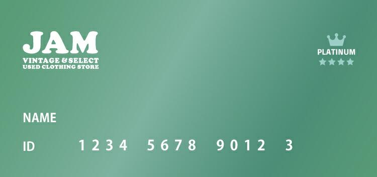 プラチナ会員メンバーズカード