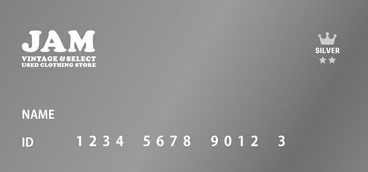 シルバー会員メンバーズカード