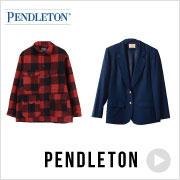 ペンドルトン