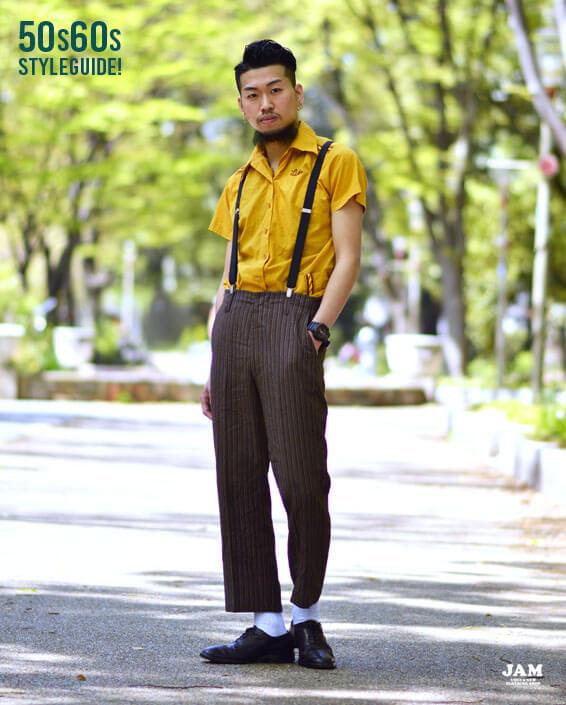 50年代〜60年代ファッション1