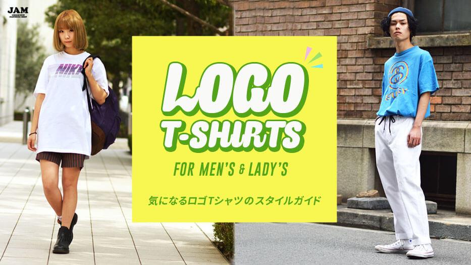 ロゴプリントTシャツ・古着コーディネート特集