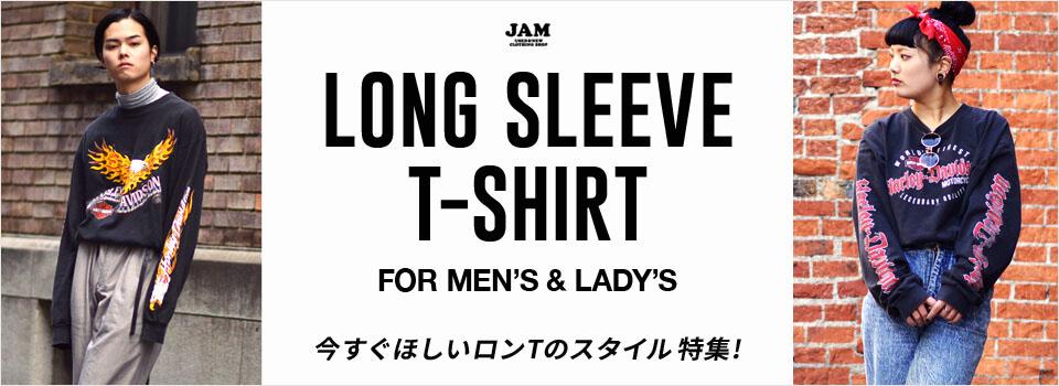 ロングTシャツ・古着コーディネート特集