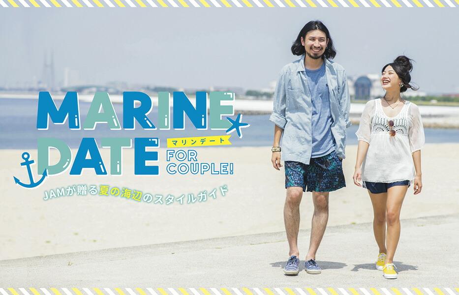夏の海辺のスタイルガイド FOR COUPLE /古着コーディネート