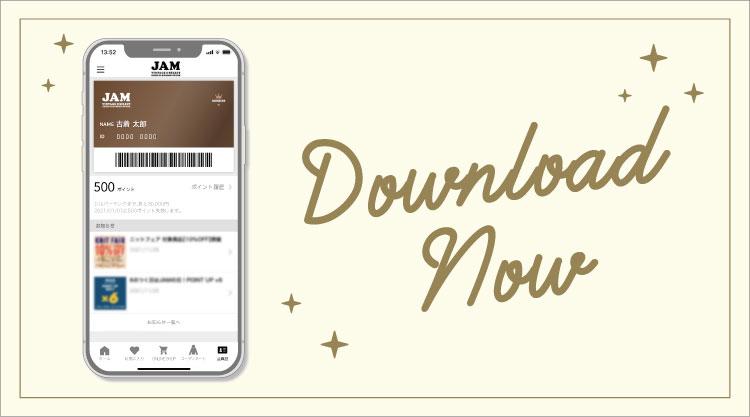 古着屋JAM 公式アプリ