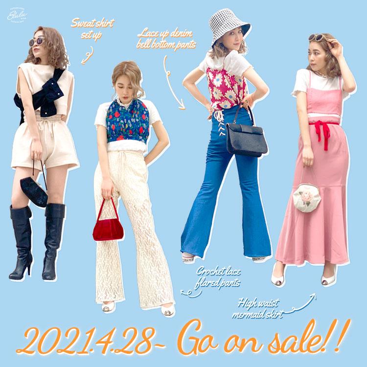 Sweat shirt Setup, Crochet lace flare pants, Lace up denim bell bottom pants, High waist mermaid skirt 2021.4.28〜 Go on sale!!