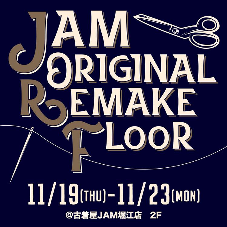 JAM ORIGINAL REMAKE FLOOR