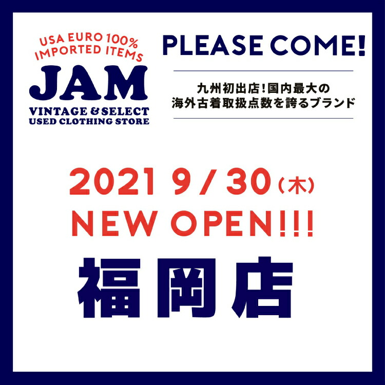Vintage&Select Used clothing store JAM Please come! 定番古着からヴィンテージ古着、圧倒的な商品量を誇るブランド 2021/9/30(thu)福岡店New open!!!