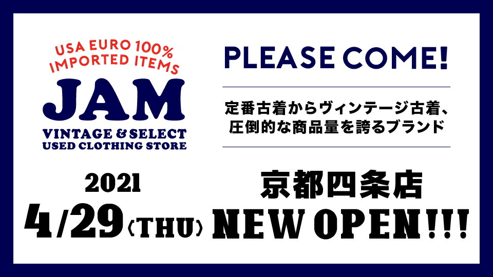 JAM 京都四条店オープン