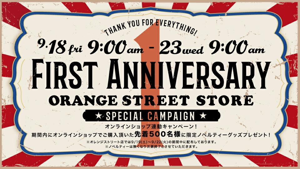 OS店オープン1周年記念イベント